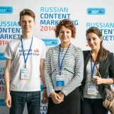Конференция Russian Content Marketing 2015